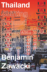 Benjamin Zawacki book